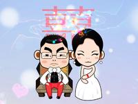 The wedding invitations