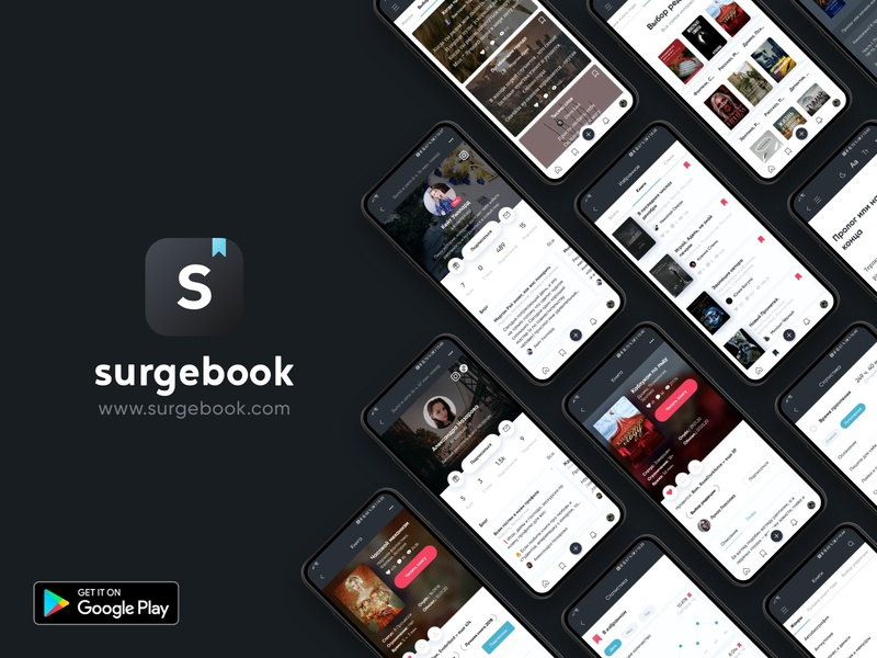 Surgebook app application marketing promo ui