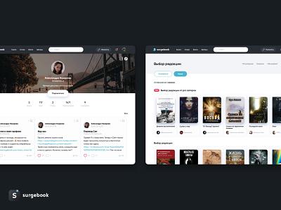 Surgebook promo web