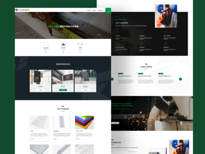 Craftsman Customized Store Sign Service Landing Page