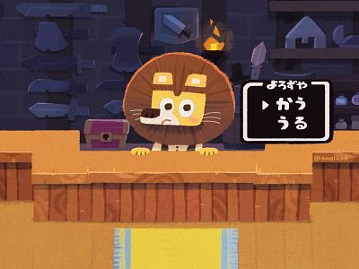 YOROZU-YA SHOP for game animal weapon shop pixel game
