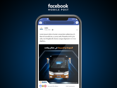 Social Media design of a new bus edit photoshope design graphic photo social media poster desing social media facebook post facebook bus color sky road black blue new year drive sun light
