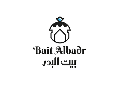 Bait Albadr Sweets Logo typography icon logo design vector graphic design illustration branding logo graphic design
