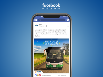 Social Media design of a new bus light sun drive year new tree plant road sky color bus facebook post poster desing social media desing photo graphic design