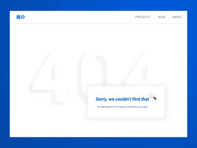 Daily UI 8 - 404 emoji 404 error error page error ui daily ui 404