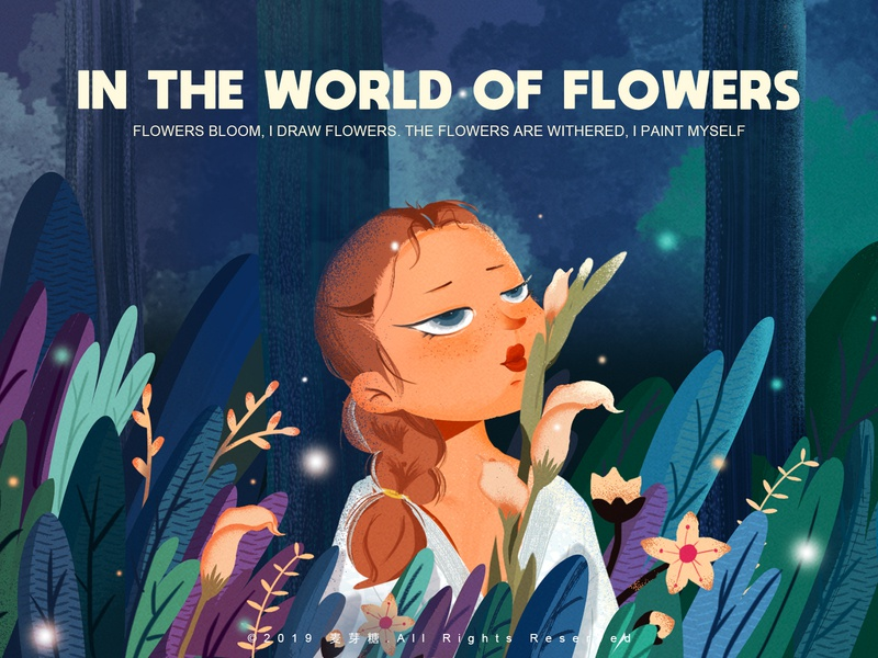 In the world of flowers 设计 插图