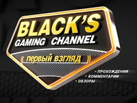 Black's game channel