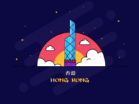 Hong Kong Icon.