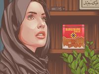 Amanda Cherny (Eid Mubarok)