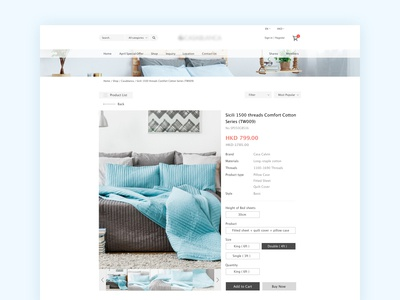 bedding eshop - product page