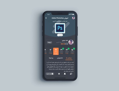 Adobe Academy dark mode mockup dark ui dark night course design ui adobe xd ux adobexd