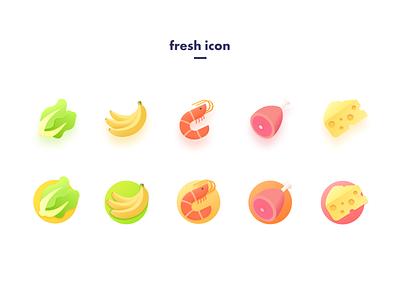 fresh icon clean icon 插图 餐饮 设计