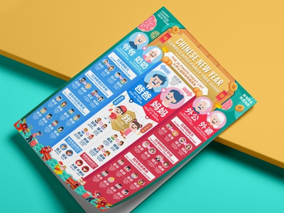 认亲认戚关系信息图  Chinese new year Family tree infographic information design typography 认亲认戚 信息图 cny2021 cny informationdesign infographic family tree