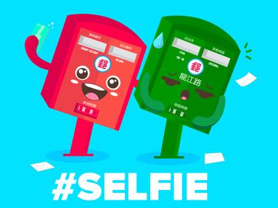 Taiwan Typhoon Bent Mailboxes Character Design Selfie