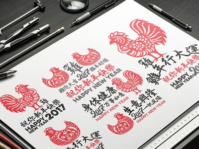 Chinese new year 2017 rooster 2