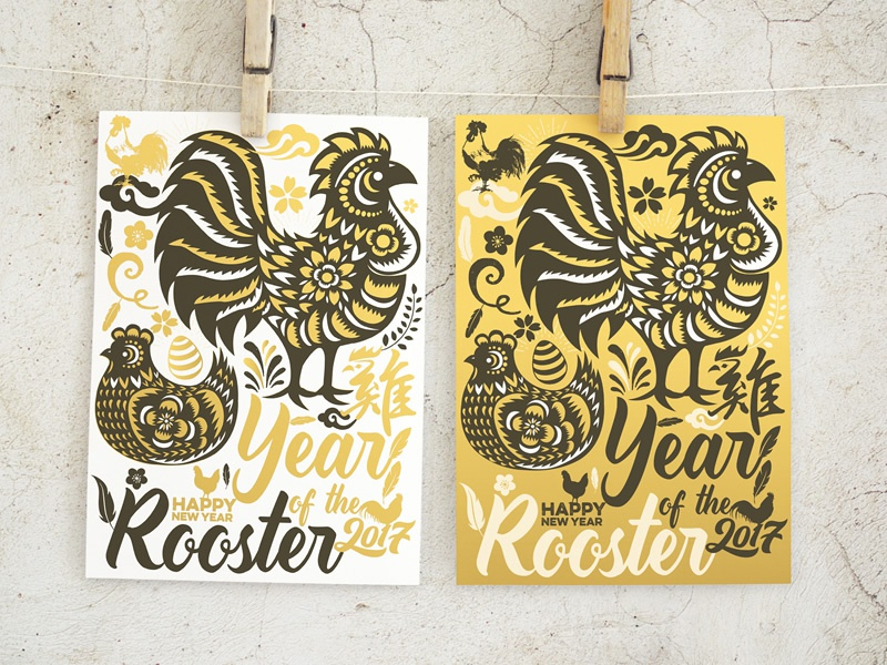 chinese new year card 2017 year of the rooster rooster chicken chinese chinese new year new