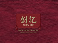 Original Chiew Kee Noodle House