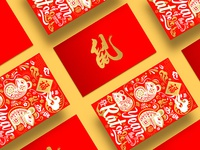 CHINESE NEW YEAR 2020 - YEAR OF THE RAT 2020 TYPOGRAPHY POSTER