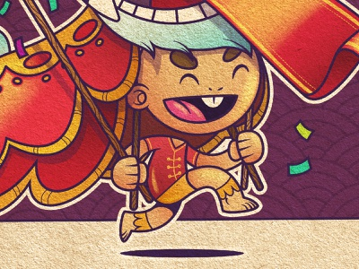 Lion Dance chinese new year kid china affinitydesigner illustrator character illustration vector lion dance lion chinese
