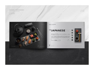 Osamu Portfolio black  white black food guide menu restaurant menu cookbook portfolio book