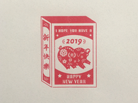 Year of the Pigs