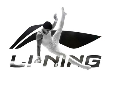 Mr. Li-Ning logo shoes li-ning india china typography branding design