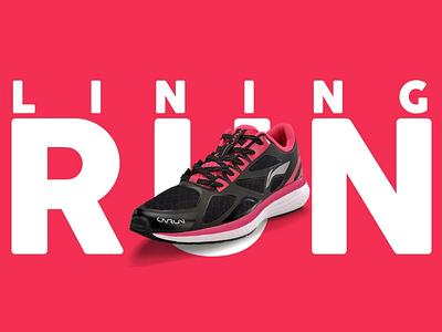 Li-Ning Run website design india china li-ning shoes