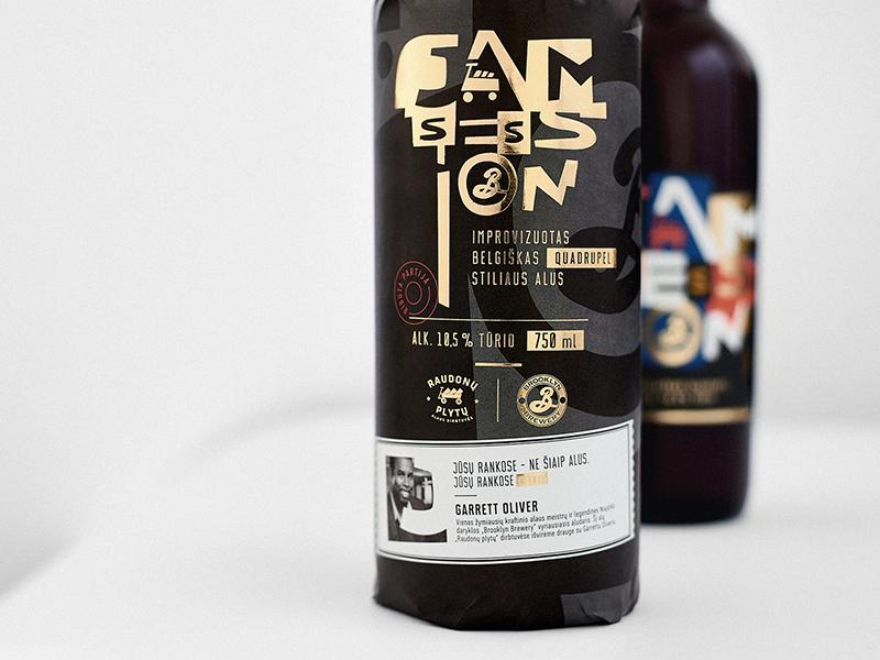 Limited Edition Beer Jam Session Label Design typeface typogaphy bottle brewery label design packaging design packaging label beer label design beer packaging beer label beer