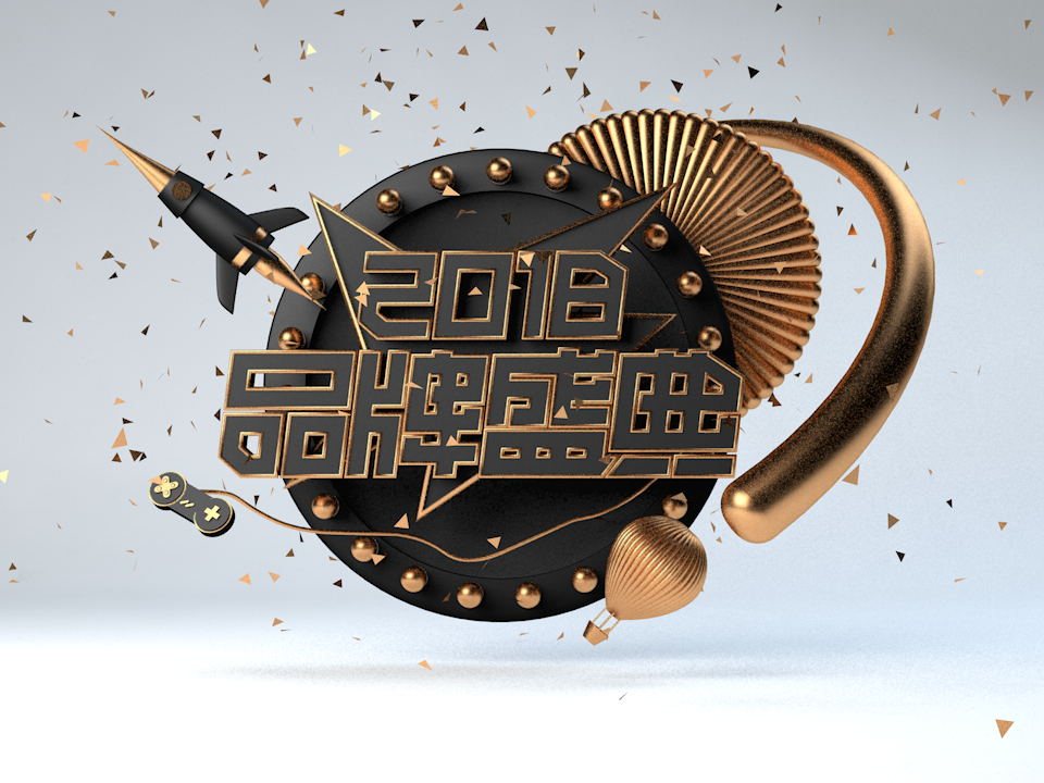 201802 branding design 设计