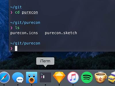 Purecon icns icon terminal