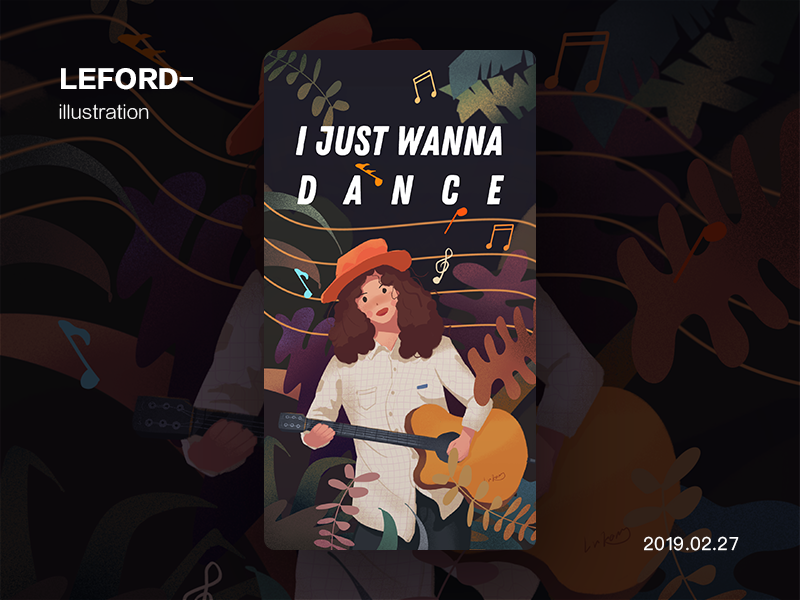 I just wanna dance ui design illustration