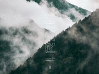 Linus Silberstein - 'Rain' Cover