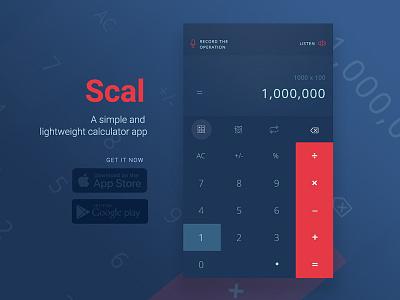 #DailyUI004 Calculator raylin calculator adobexd dailyui