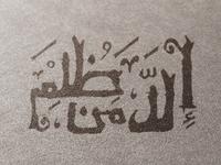 Taypography