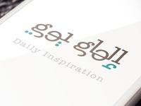 Daily Inspiration logo