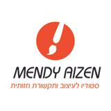מנדי אייזן - עיצוב גרפי ופרסום