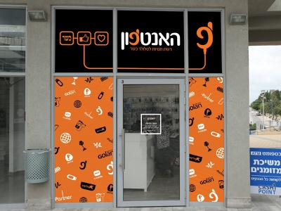 Design of a store for communication products branding