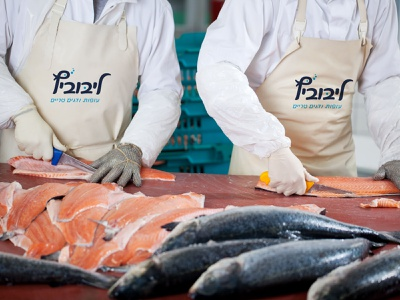 Branding for a fish shop vector logodesign branding