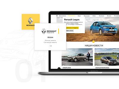 Renault renault design ux ui