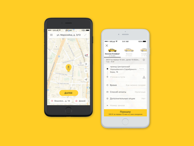 Taxi Ritm mobile taxi taxi app ux ui