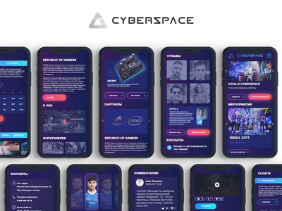 Cyberspace Mobile mobile ux ui design