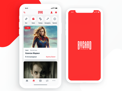 ByСard Concept concept bycard human ios ui mobile