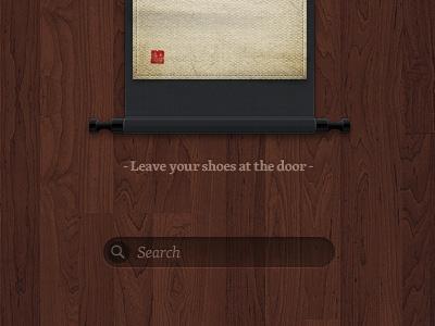 kamiza bottom dojo gd japan kamiza texture wood search