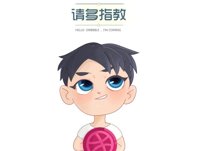 dribbble,I'm coming design illustration