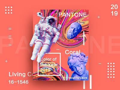 2019 Pantone Colors. coral 2019 pantone color