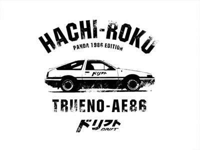 Trueno AE86 tshirt flat initiald drifter drifting trueno branding typography minimal design illustration vector