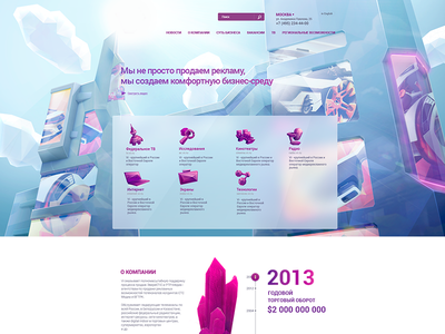 Landing Page Illustration page polygonal lowpoly landing building futuristic future modern glass clean web