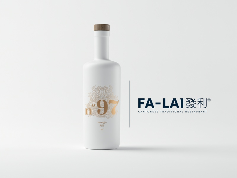 Fa-Lai | Cantonese traditional Restaurant