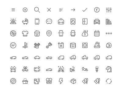 New Icon set design ui wallapop lineal set icon