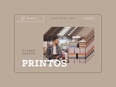 Дизайн сайта печатной студии в стиле миниморфизм minimorphism миниморфизм website web ui clean minimal typography design